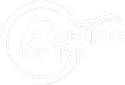 Лого Альянс Юг Тур